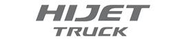 ハイゼットトラックロゴ
